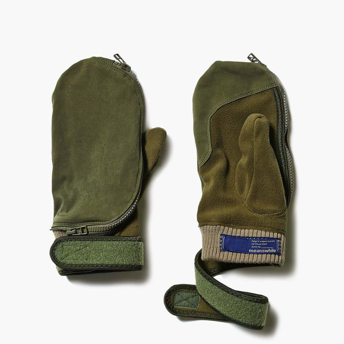 High Density Smooth Mitten Glove