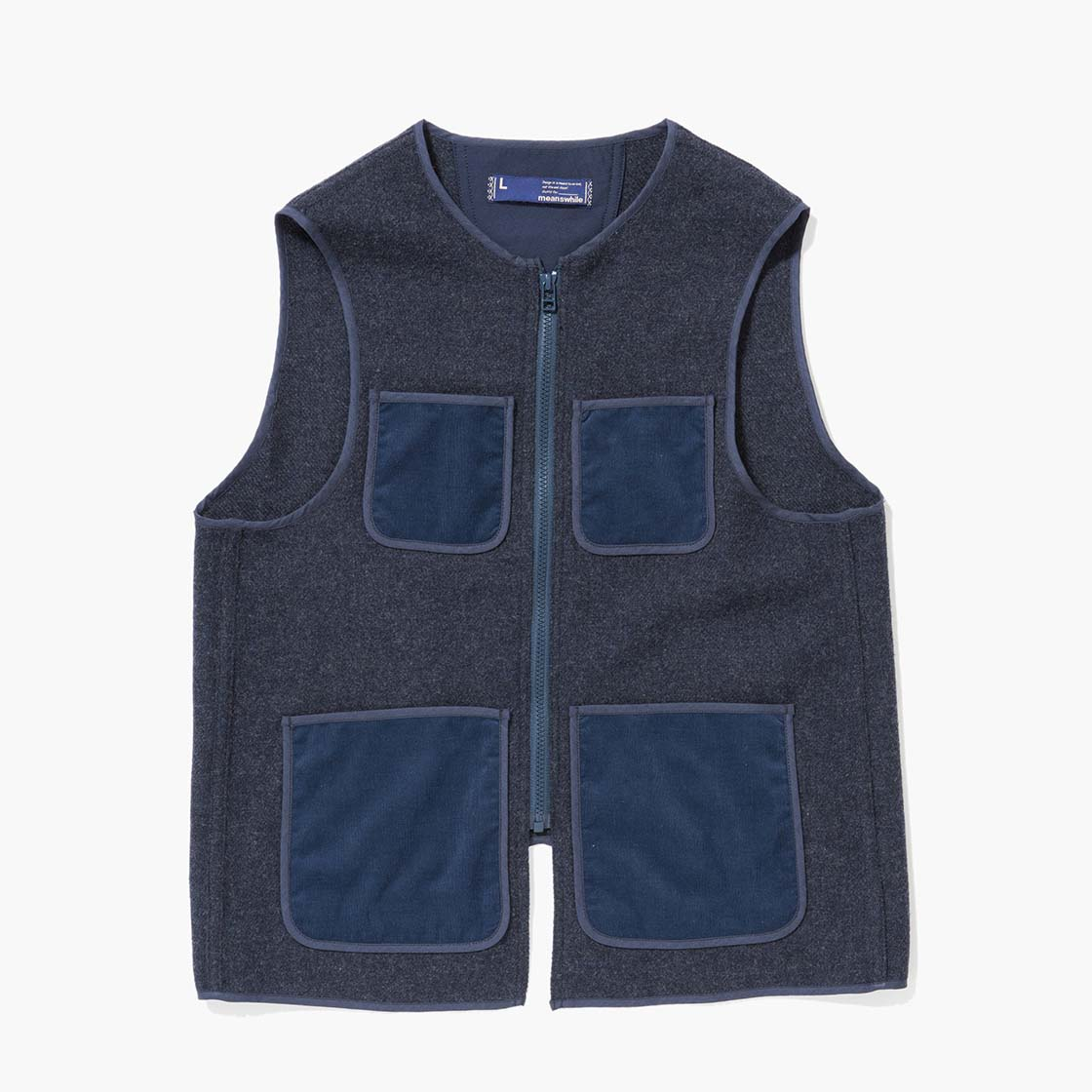 Wool Tweed Liner Vest