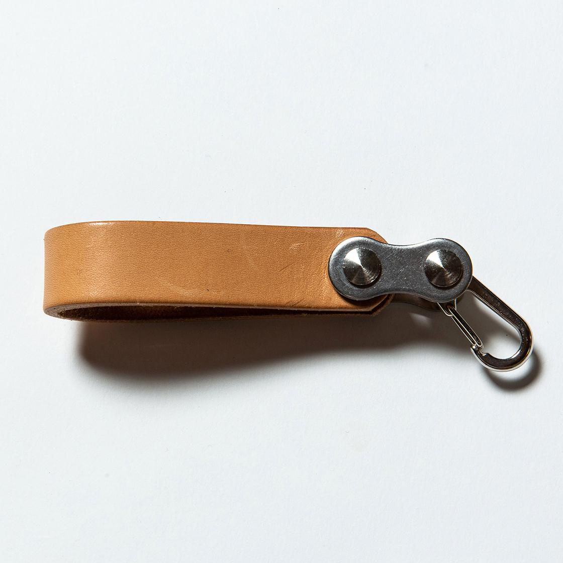 Chain Key Ring