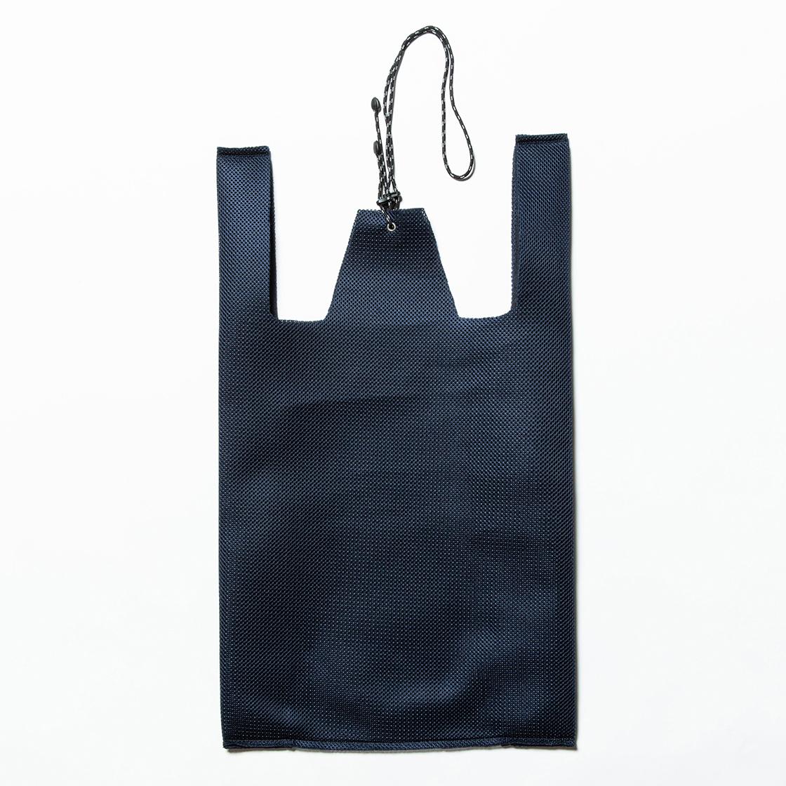 Activist Mesh Shopping Bag