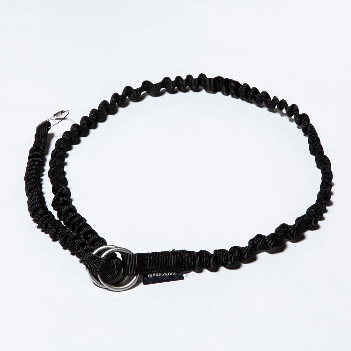 Bungee Leash Belt