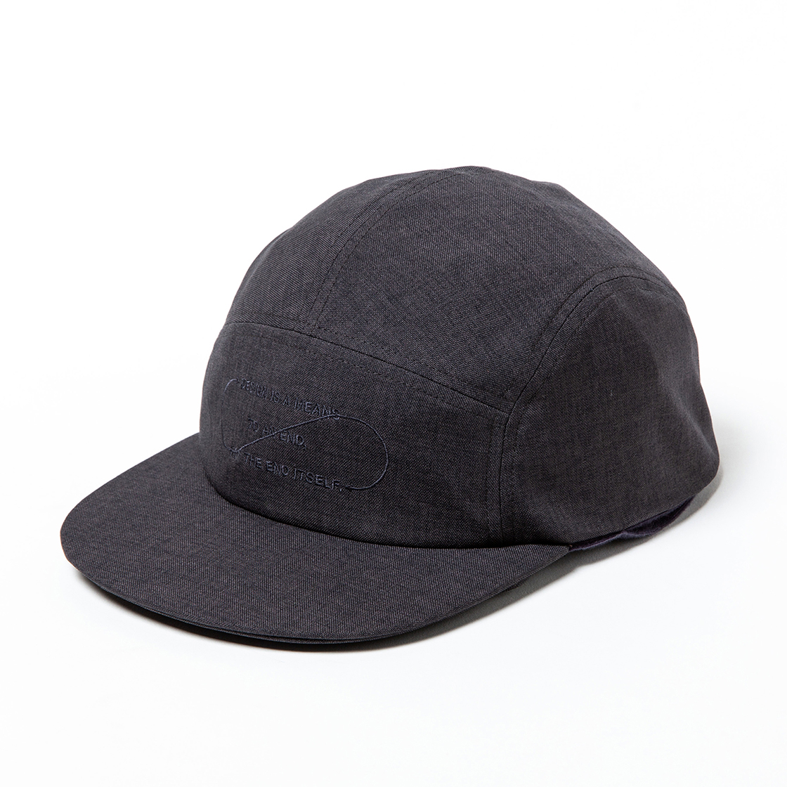 Shade Cover Jet Cap