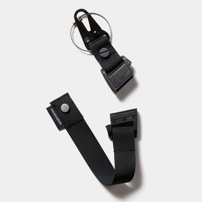 Utility Key Ring / Off Black
